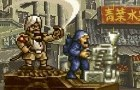 Metal Slug Defendor