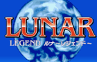 Lunar Legend: Intro