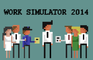 Work Simulator