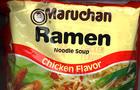 Ramen Noodle Swag
