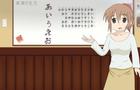 Learn basic Japanese 2