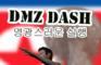 DMZ Dash