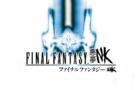 Final Fantasy INK - 18-5