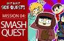 BQ - Smash Quest!