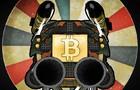 Bitcoin Blaster