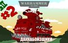 Warhammer 40kCartoonS2e2