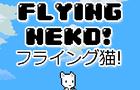 Flying Neko!