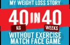 40in40book - Match Face Game