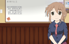 Learn basic Japanese 6