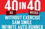 40in40book - Sam Smile Infinite Auto Runner