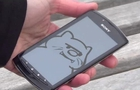 The Troll Cat App - Pilot Episode