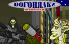 Overwatch fan cartoon