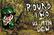 Super Money Island 420 OCT Round 2 - Boatman & Ebony vs. Mtn Dew
