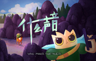 """The Legend Of Lucky Pie Episode 1 """"Who Makes That Voice?"""" (With English Subtitles)"""