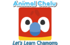 Animal Chelu: Let's Learn Chamorro