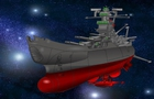 Yamato WMG