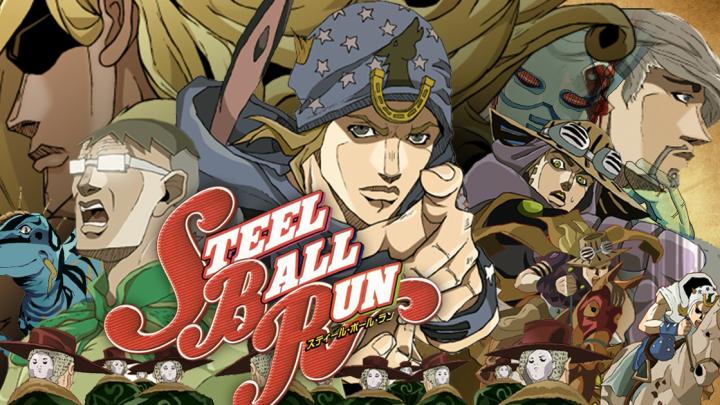 Steel Ball Run Fan Trailer Animation
