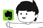 Evernote Promo