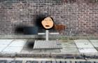 The NetCoin Man (Part 1)
