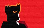 Animo: Final Trailer