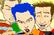 Green Day Mini Video