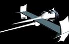 Cowboy Bebop Spaceship