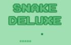 Snake Delux