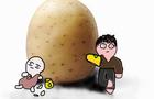 potato people russian prank call