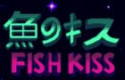 Fish Kiss demo