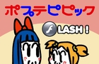 Pop Team Epic but it's a Flash from 2005