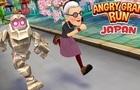 Angry Gran Run Japan