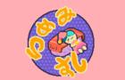 YumemiSushi