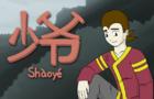 Shaoye DEMO