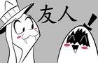 Hazbin Hotel Fan Animatic - Sir Pentious And EggBoi Fun Time