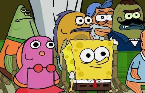 Sponge Bob Band Geeks Reanimated