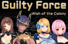 Guilty Force (v. 0.135 Public demo)