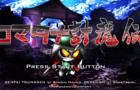 Komatana Toumaden/コマタナ討魔伝 - Intro (Namco x Pokemon)