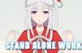 X-Mas Emilia [FULL version] [niiCri-Stand Alone works]