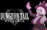 Dungeon Tail v0.06b