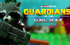 LEGO Guardians of the Galaxy: Ain't No Thing Like Me