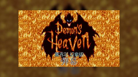 Demon's Heaven