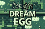 Candy's Dream Egg