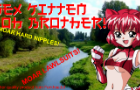 Sex Kitten: Oh Brother!