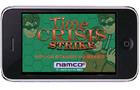 Time Crisis Strike Prototype UI