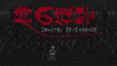 Samurai Revengeance