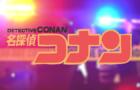 Detective Conan Parody