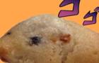 Ayden's World Short - Muffin