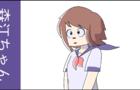 Morie-Chan Opening / Bikupyverse series