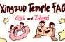 Xigua And Zhongzi's Fans
