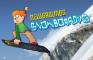 Newgrounds Snowboarding